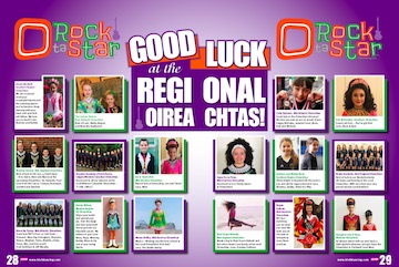 Good luck message  - O'Rock-ta-star – Print + Online